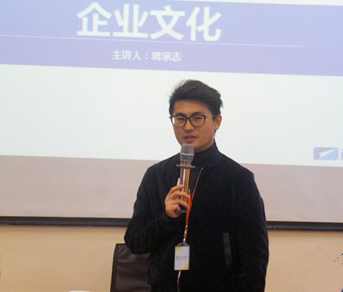 智慧能源 股票代码:600869)董事长,远东大学校长蒋承志,远东控股集团